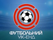 football.kanalukraina.tv
