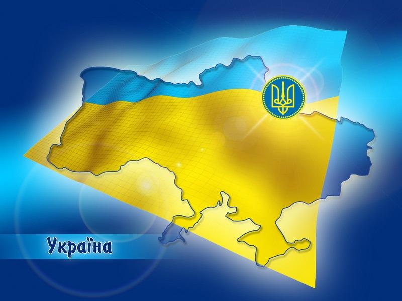 украина скачать картинки